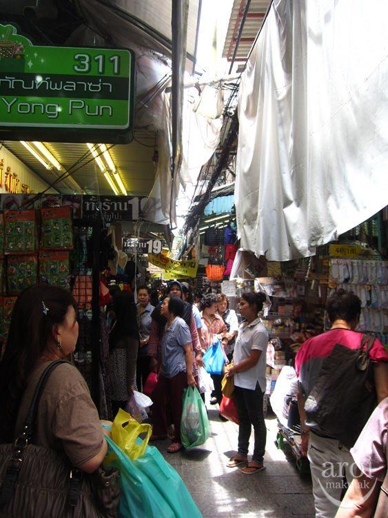 IMG_5245 - AroiMakMak  One Stop Guide about Bangkok