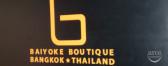 http://aroimakmak.com/wp-content/uploads/2012/09/baiyokeboutique.jpg