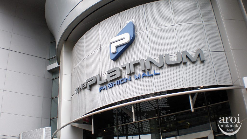 platinumfashionmall-entrance