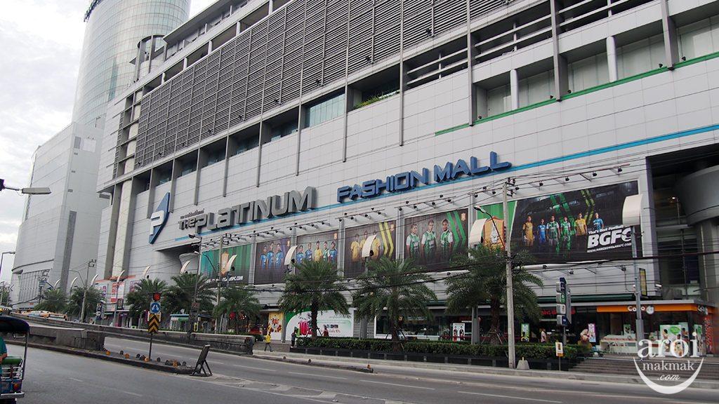 platinumfashionmall-facade