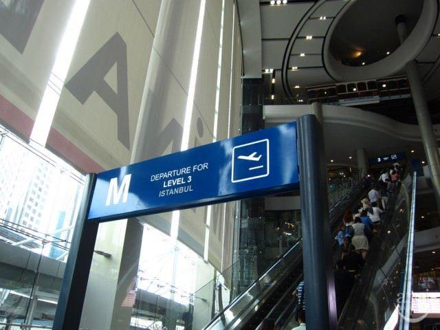 Terminal 21 - Interior1