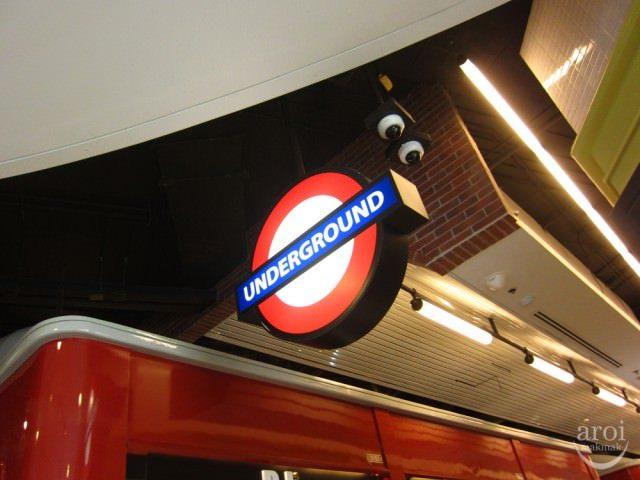Terminal 21 - London