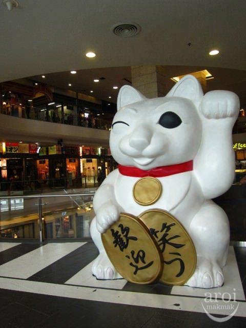 Terminal 21 - Fortune Cat