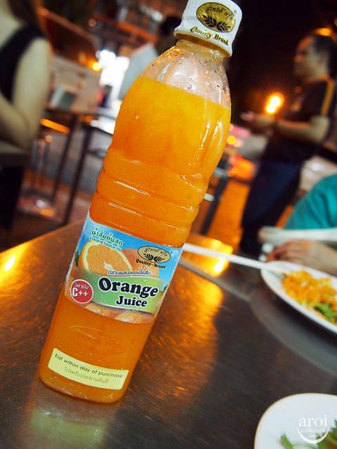Thip Samai Pad Thai - Orange Juice