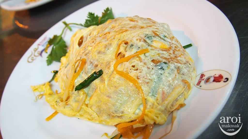Thip Samai Pad Thai - Pad Thai Omelette