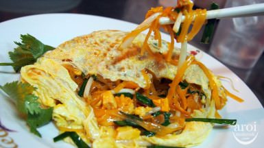 Thip Samai Pad Thai - Supreme Pad Thai