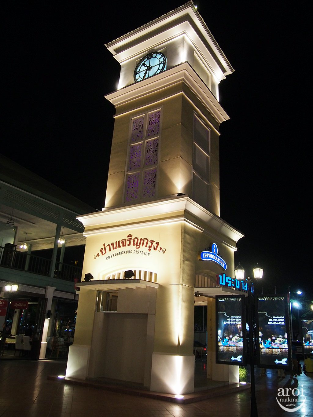Asiatique - Clock Tower