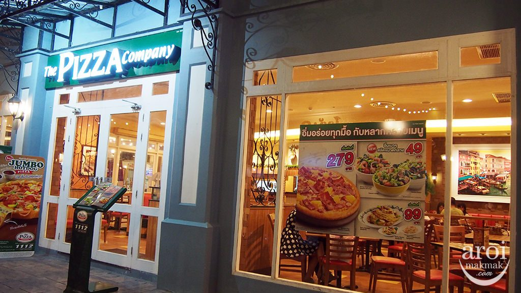 Asiatique - The Pizza Company