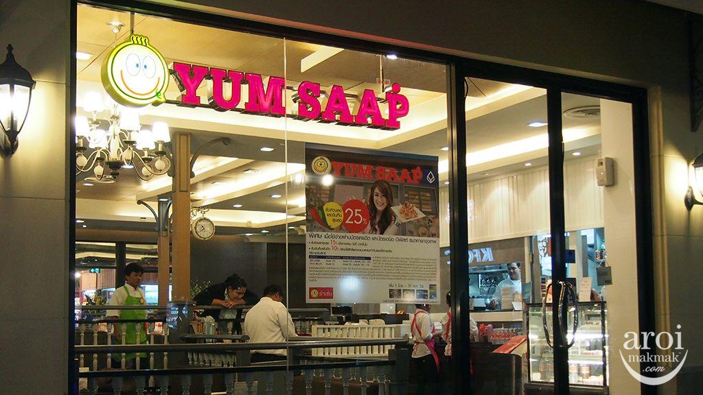 Asiatique - Yum Saap