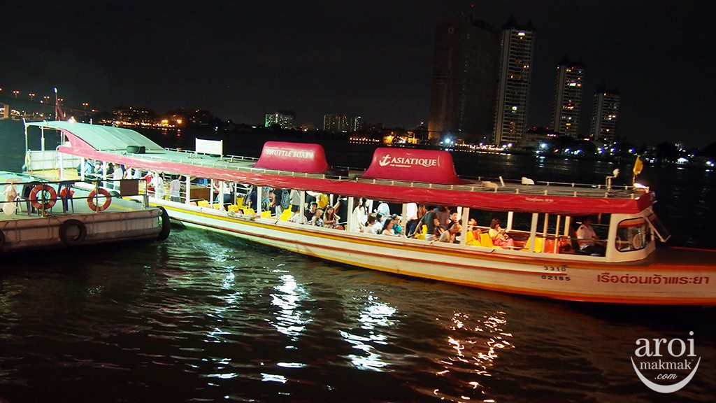 Asiatique - River Boat Shuttle