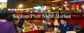 http://aroimakmak.com/wp-content/uploads/2012/11/saphanphut.jpg