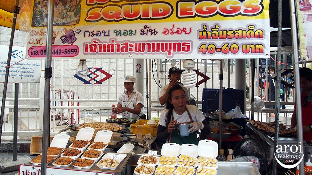 chatuchak-squideggs