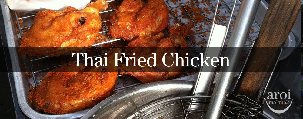 Street Food - Thai Fried Chicken | aroimakmak - One-stop Guide about ...