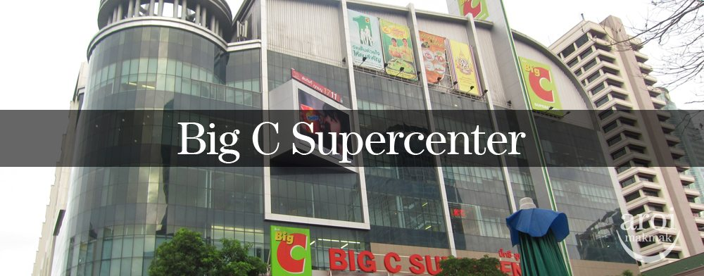 Big C Supercenter Rajdamri