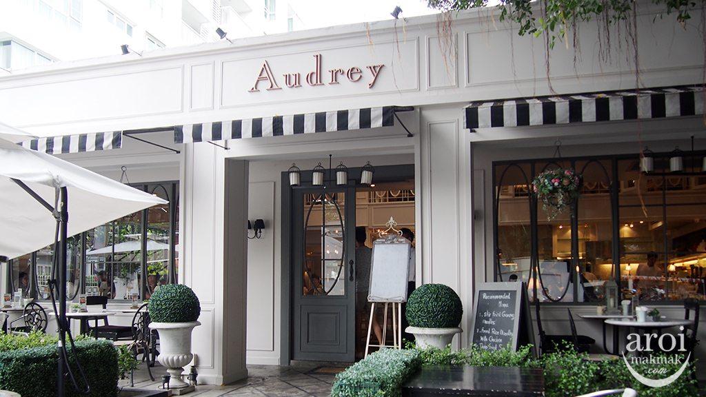 audrey-exterior