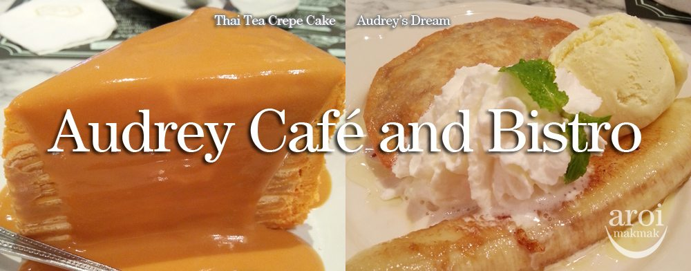 Audrey Café and Bistro