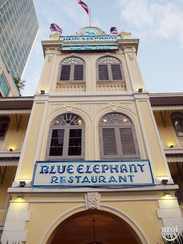 Blue Elephant - Facade