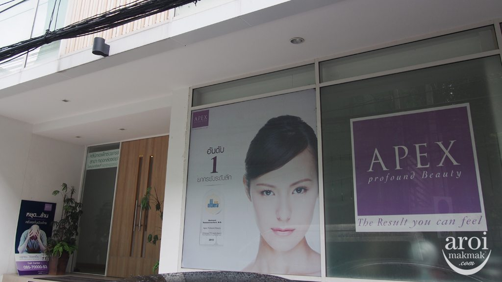 Find Your Fabulous - Apex Profound Beauty Bangkok
