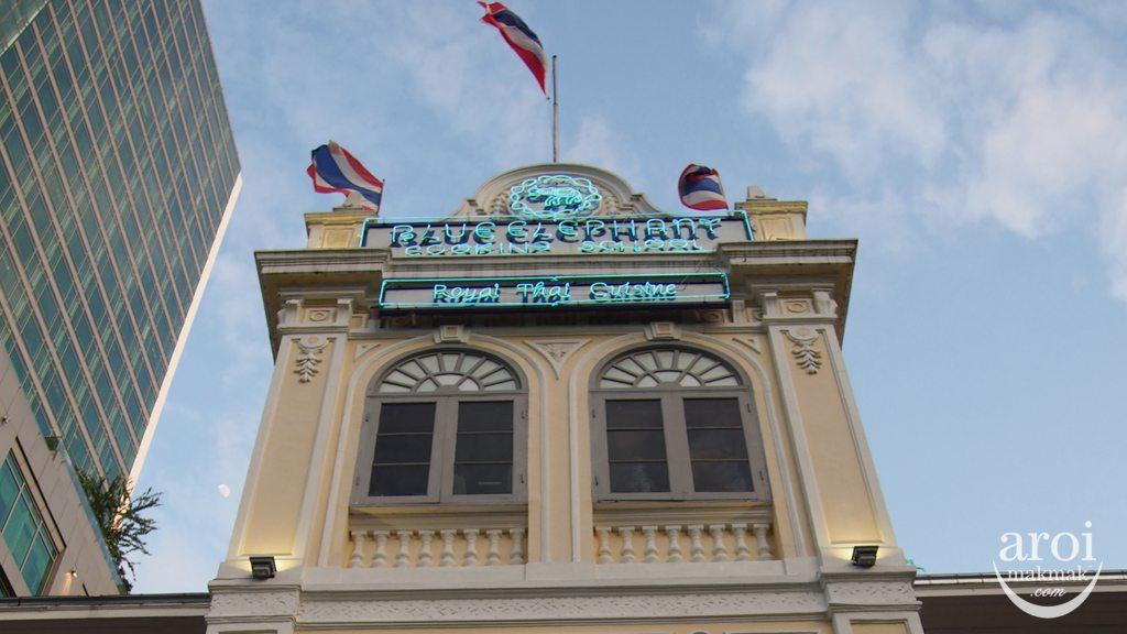 Find Your Fabulous - Blue Elephant Restaurant & Cooking School Bangkok