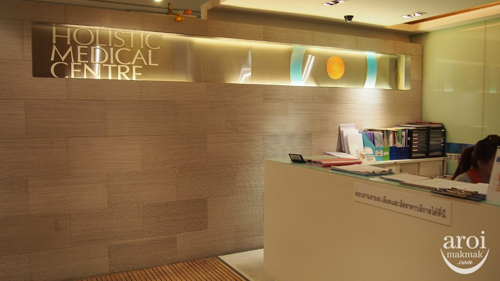 Find Your Fabulous - Holistic Medical Centre Bangkok