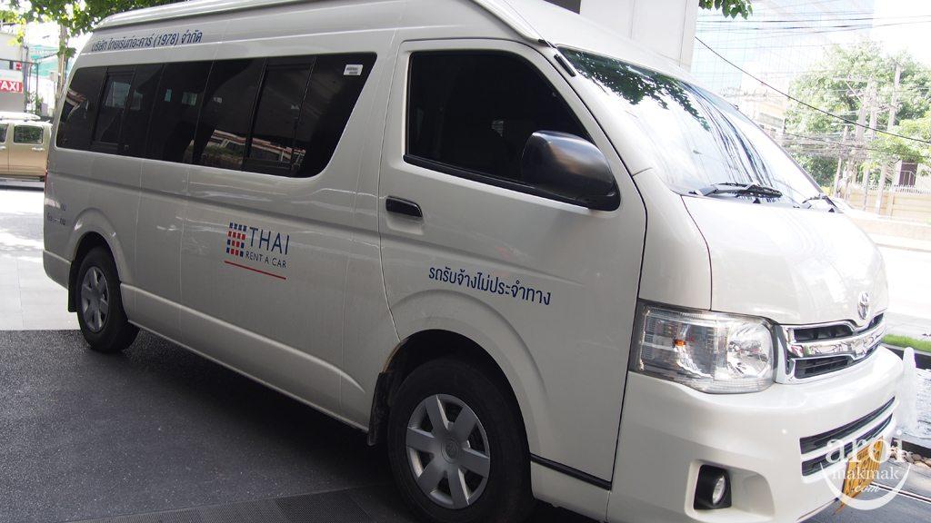 Find Your Fabulous - Thai Rent A Car