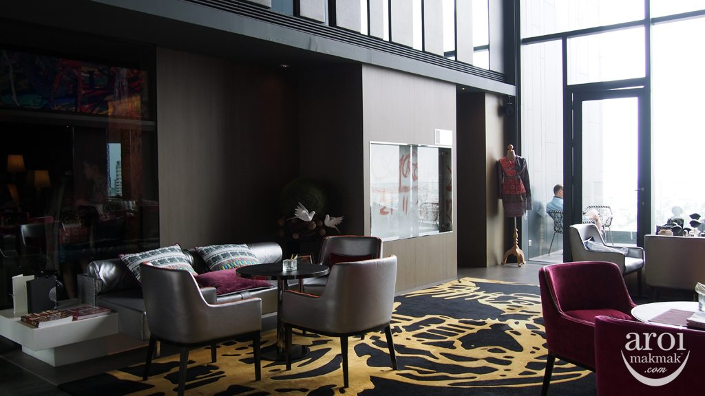 Sofitel So Bangkok - Club Signature Lounge