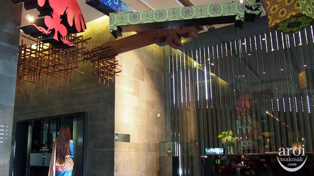 Sofitel So Bangkok - Concierge