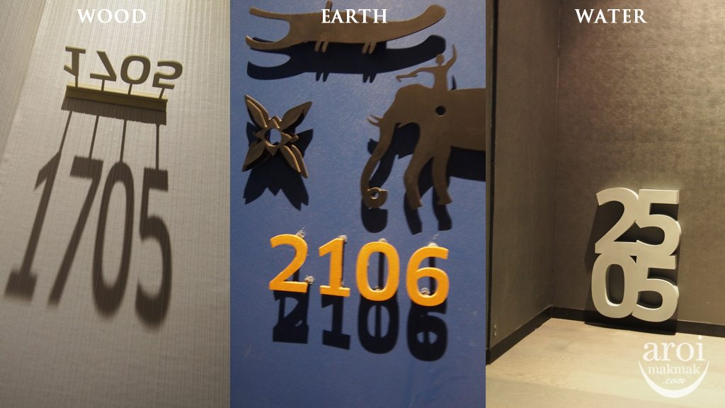 Sofitel So Bangkok - Room Entrance