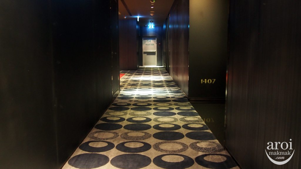 Sofitel So Bangkok - Hallway