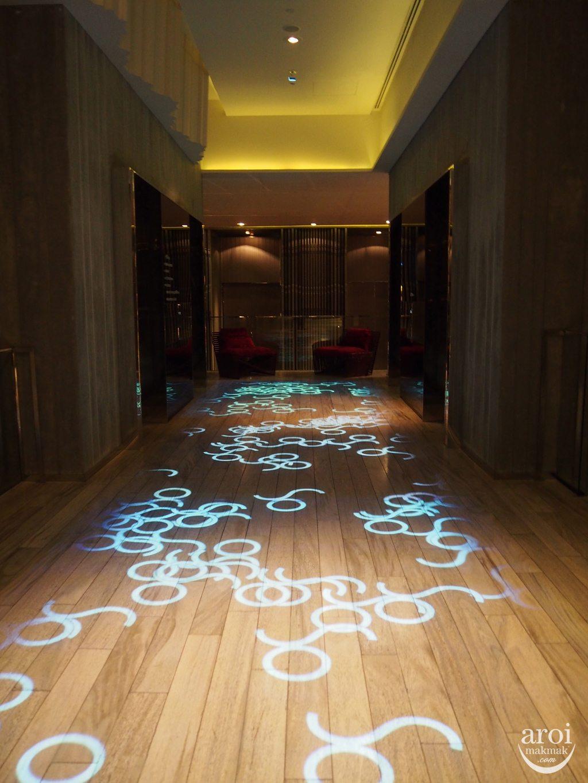 Sofitel So Bangkok - Lift Lobby