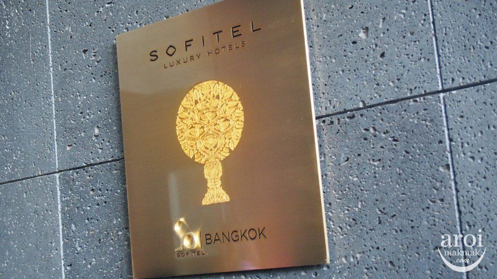 Sofitel So Bangkok - Sign