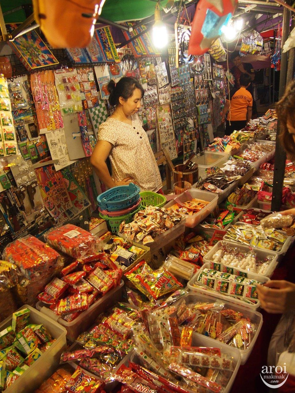 Talad Rot Fai Srinakarin - Childhood Snacks