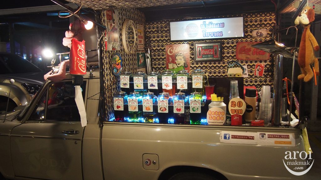 Talad Rot Fai Srinakarin - Drinks Truck