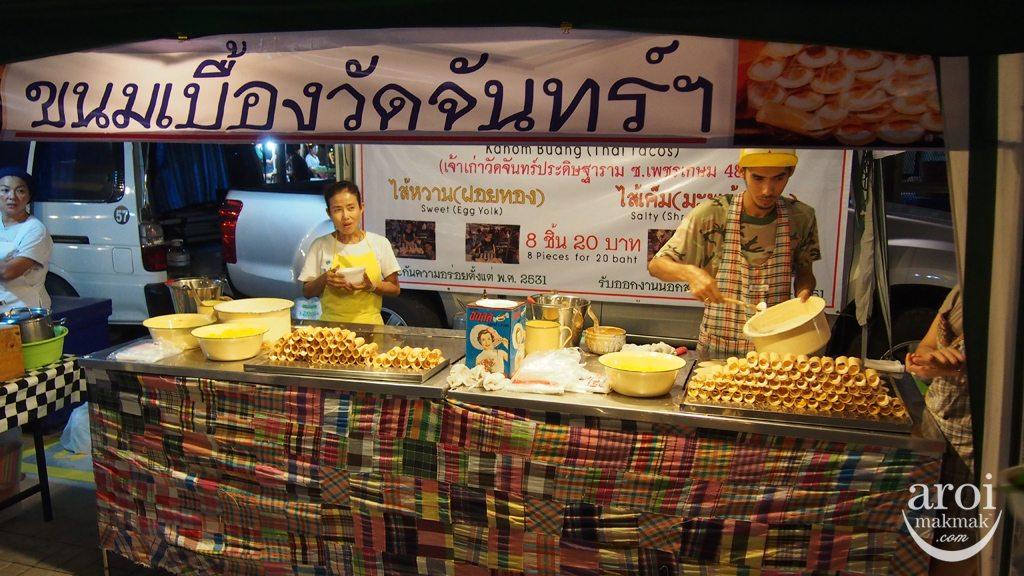 Talad Rot Fai Srinakarin - Snacks