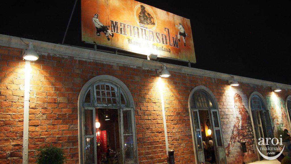 Talad Rot Fai Srinakarin - Vintage Store House