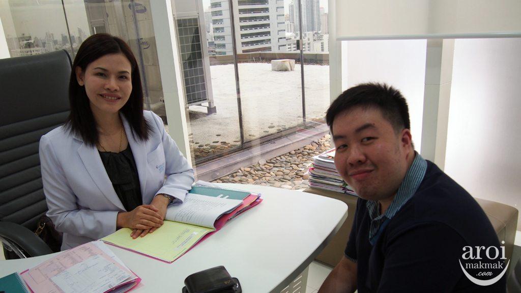 Holistic Medical Centre - Doctor Consultation