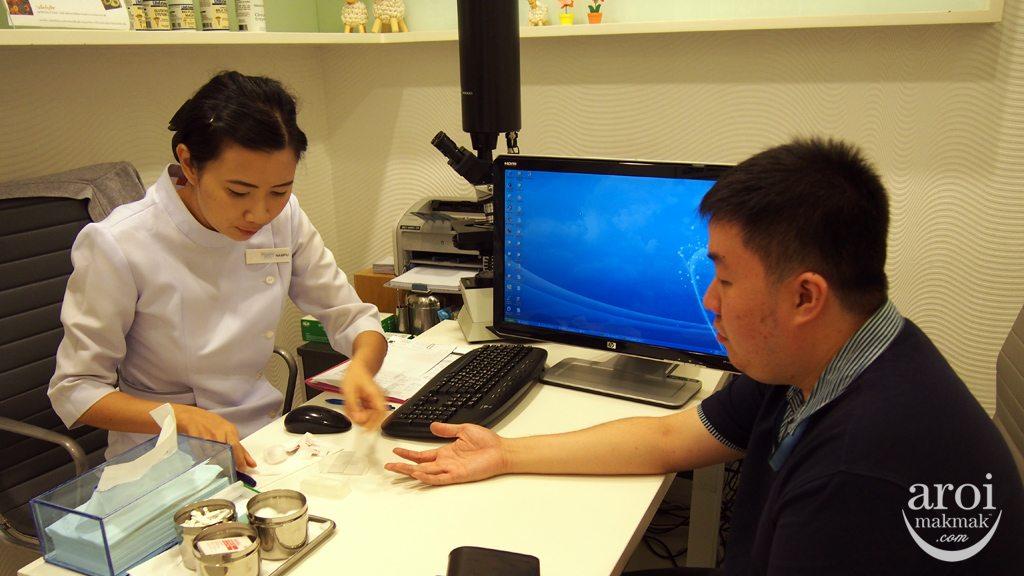 Holistic Medical Centre - Life Blood Analysis