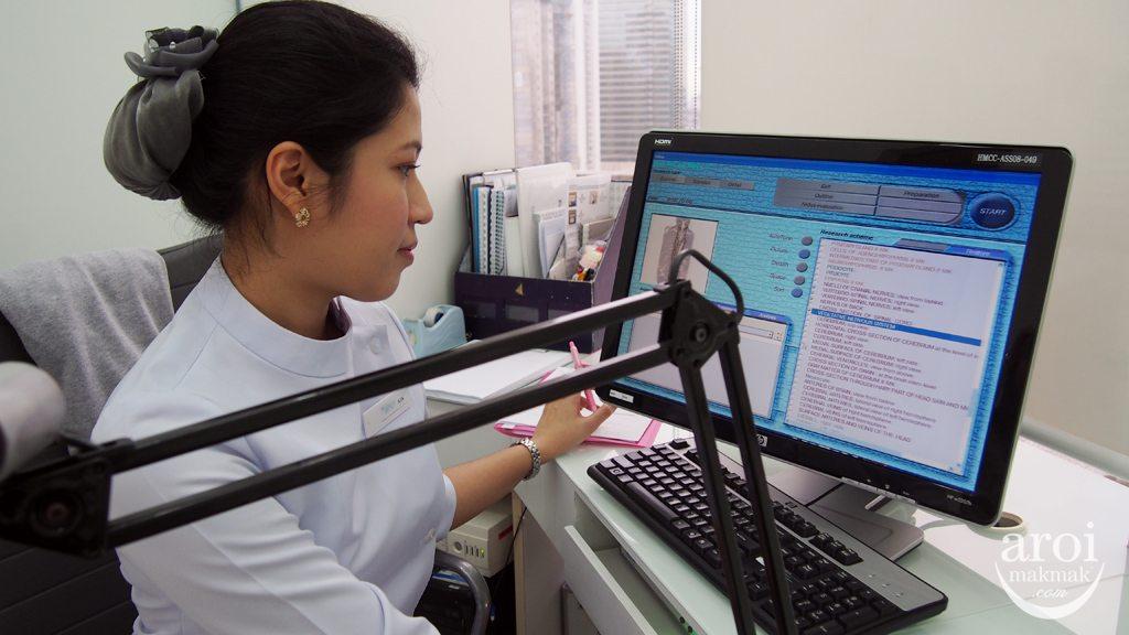 Holistic Medical Centre - MRIT