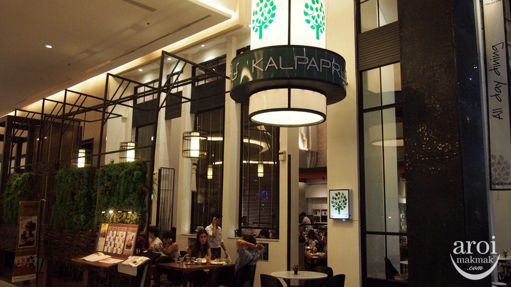 Kalpapruek - Facade