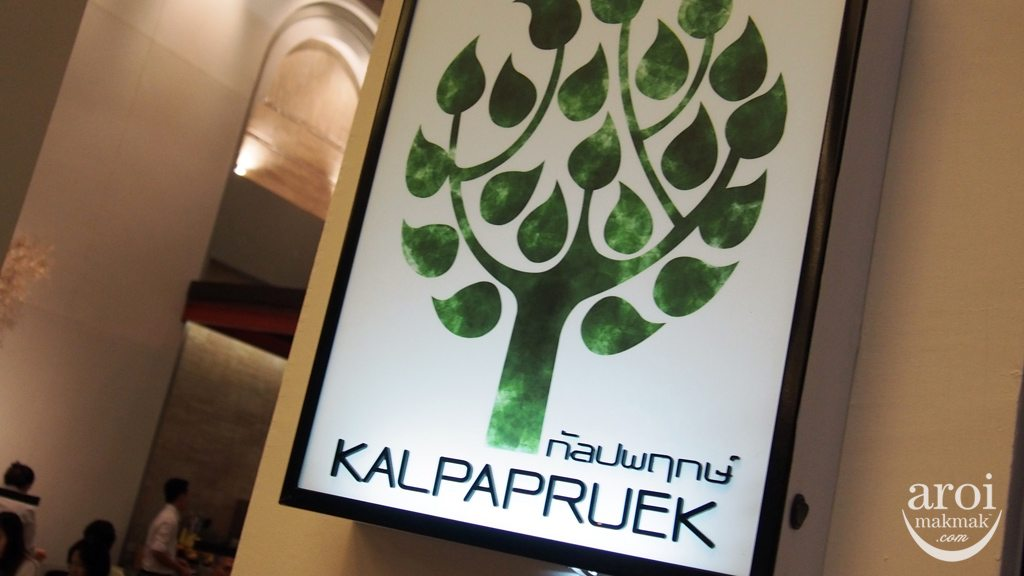Kalpapruek - Sign