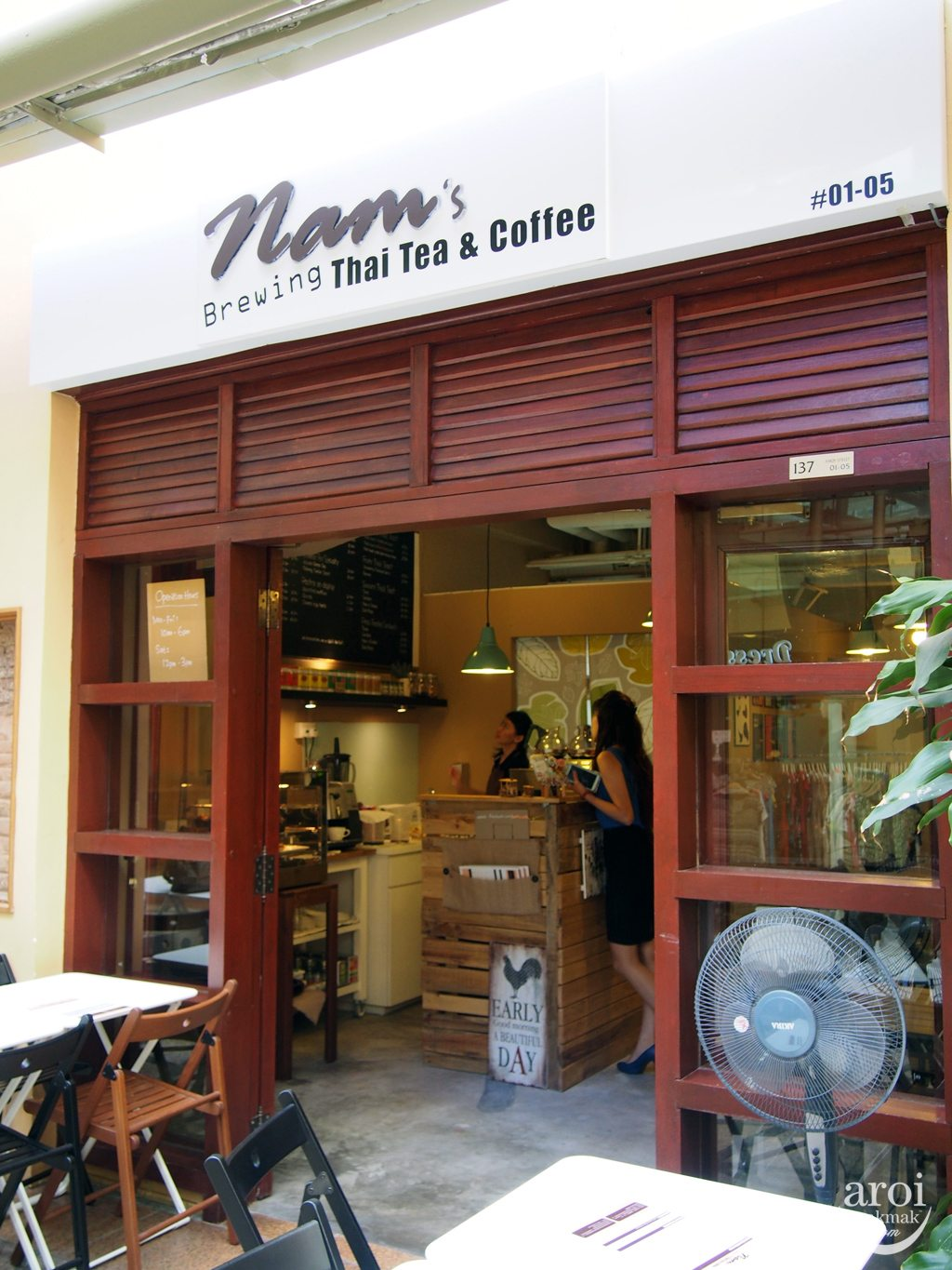 Nam's Brewing Thai Tea & Coffee - Facade