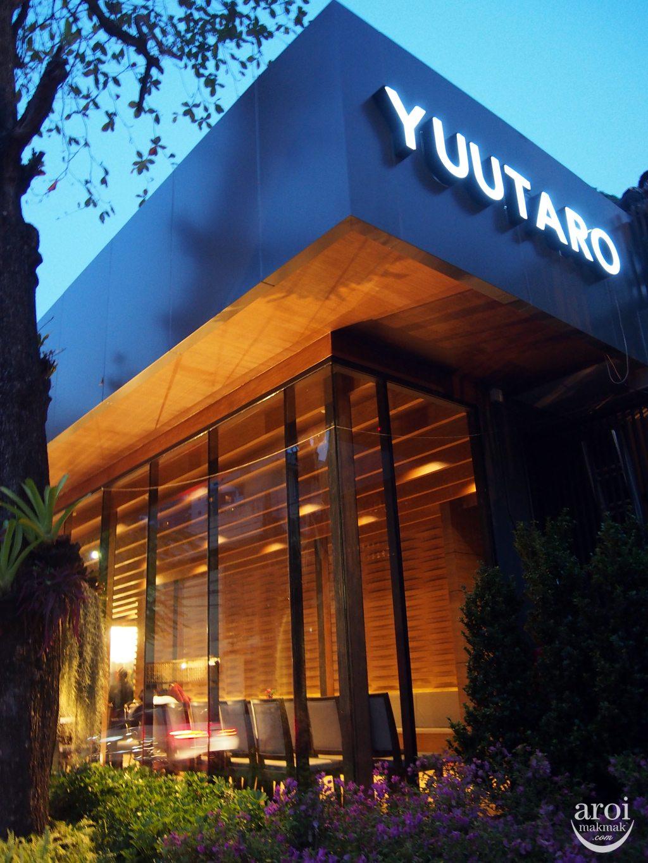 Yuutaro - Facade