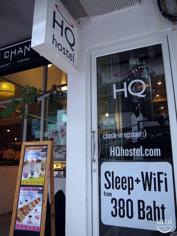 HQ Hostel - Facade
