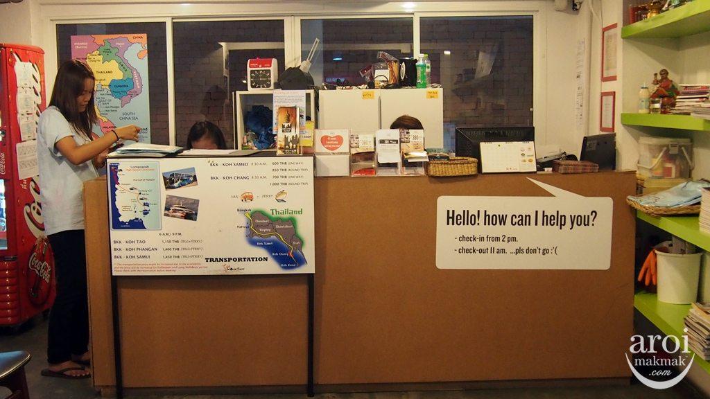 HQ Hostel - Lobby