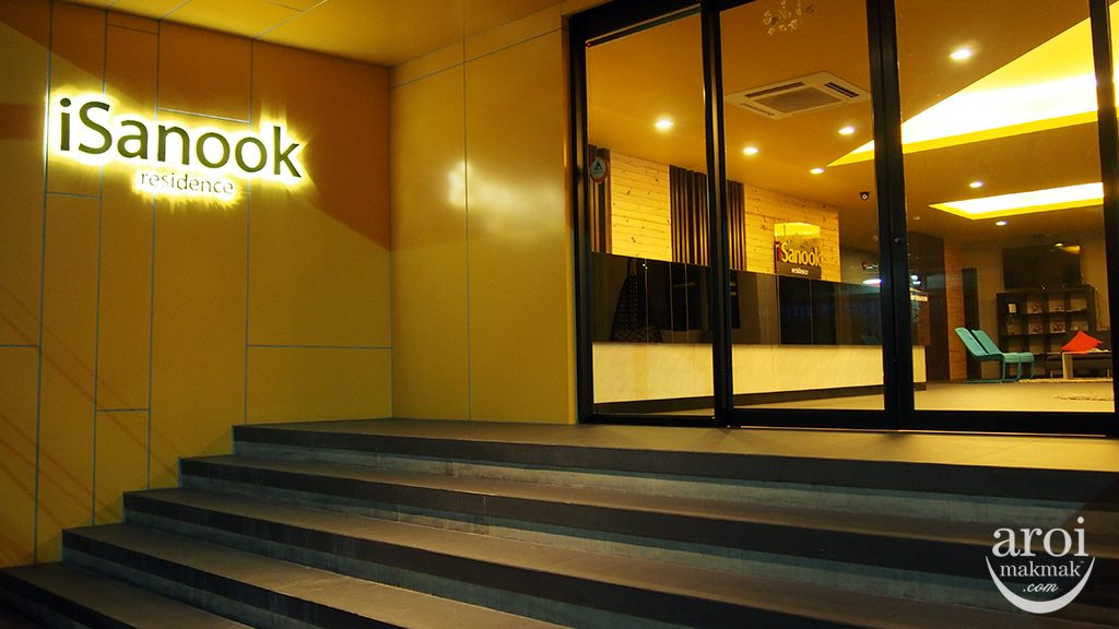 iSanook Residence - Entrance