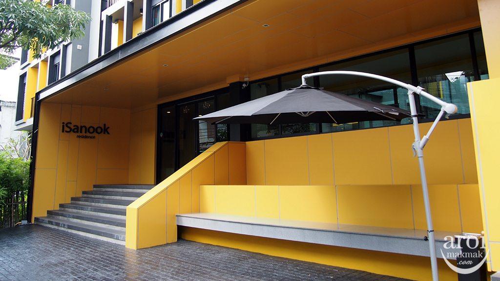 iSanook Residence - Facade