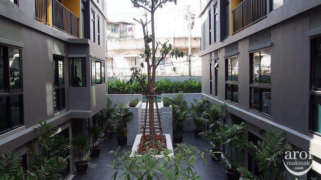 iSanook Residence - Garden