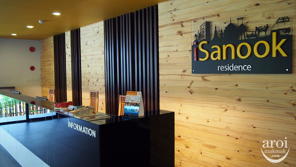 iSanook Residence - Reception