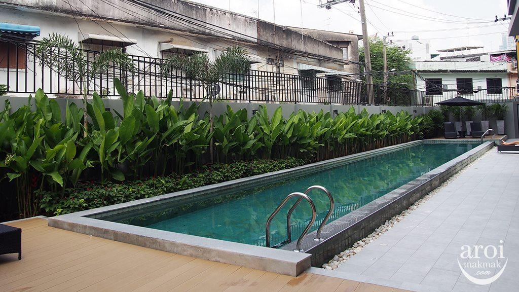 iSanook Residence - Swimming Pool