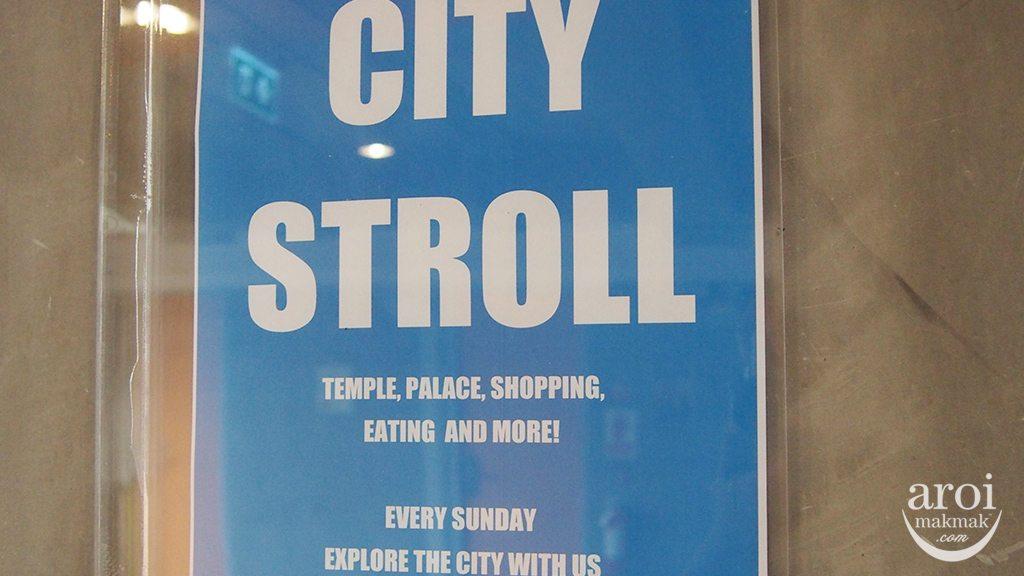 Lub d Bangkok Siam Square - City Stroll